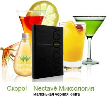 mixology-book